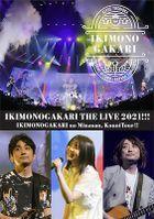 Ikimonogakari no Minasan, Konnitsua-!! THE LIVE 2021!!!  [BLU-RAY]  (Normal Edition) (Japan Version)