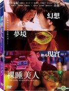 The Limit of Sleeping Beauty (2017) (DVD) (Taiwan Version)