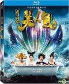 Mermaid (2016) (Blu-ray) (Taiwan Version)