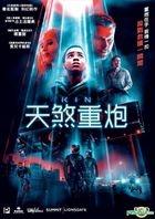 Kin (2018) (Blu-ray) (Hong Kong Version)