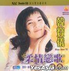 Rou Qing Lian Ge Jing Dian (2CD) (Malaysia Version)