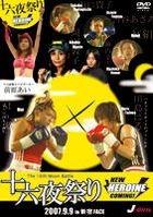 J-Girls Jurokuya Matsuri - New Heroine Coming! (DVD) (Japan Version)
