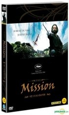 The Mission (DVD) (2-Disc) (Ultimate Edition) (Korea Version)