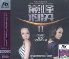 Peakedness Duel 2 (AQCD) (China Version)