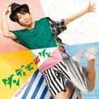 Dandigi dan (Normal Edition)(Japan Version)
