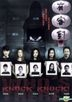Knock Knock! Who's There? (2015) (DVD) (Hong Kong Version)