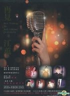 Best Wishes To Jody Chiang (2CD + Karaoke DVD)