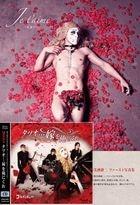 Tatsuo... Oya wo Ore ni kure (SINGLE + DVD + PHOTOBOOK) (First Press Limited Edition) (Japan Version)