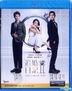 Go Lala Go II (2015) (Blu-ray) (English Subtitled) (Hong Kong Version)