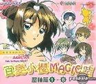 Cardcaptor Sakura (Vol.1-18) (18VCDs)(Final) (Boxset) (End)