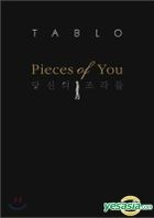 Tablo - Pieces of You (English Book)