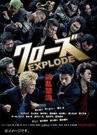 Crows Explode Standard Edition (DVD) (日本版)