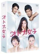 Otona Joshi (DVD) (Japan Version)
