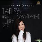 Timeless Samantha's Live 2015 (2 SACD) (Limited Edition)