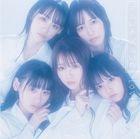 Zuruiyo Zuruine  [Type A] (SINGLE+DVD) (Japan Version)