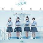 Daisuki na Hito [Type C] (SINGLE+DVD) (Normal Edition) (Japan Version)