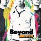 Beyond De Jing Cai (Reissue Version)