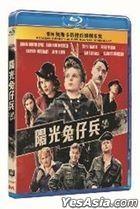 Jojo Rabbit (2019) (Blu-ray) (Hong Kong Version)