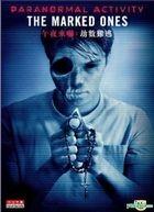 Paranormal Activity: The Marked Ones (2014) (Blu-ray) (Hong Kong Version)