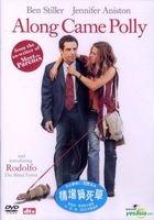 Along Came Polly (2004) (DVD) (Hong Kong Version)