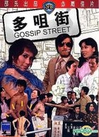 Gossip Street