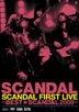 Scandal First Live - Best ★Scandal 2009-  (Japan Version)
