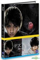 Death Note (Blu-ray) (Coffee Book) (Limited Edition) (Korea Version)