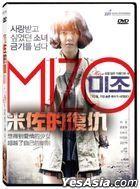 Mizo (2014) (DVD) (Taiwan Version)