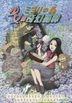 Miyori no Mori (DVD) (Drama Version) (Taiwan Version)