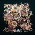 R (Normal Edition) (Japan Version)