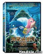 Magic Arch (2020) (DVD) (Taiwan Version)