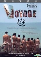 Voyage (2013) (DVD) (2-Disc Limited Edition) (Taiwan Version)