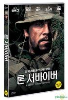 Lone Survivor (DVD) (2-Disc) (Korea Version)