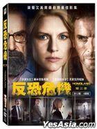 Homeland (DVD) (Ep. 1-12) (Season 3) (Taiwan Version)