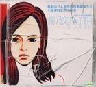 Faith (2CD)