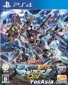机动战士高达Extreme VS. MaxiBoost ON (普通版) (日本版)