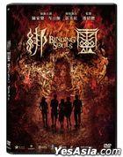 Binding Souls (2019) (DVD) (Hong Kong Version)