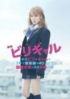 Flying Colors (DVD) (Standard Edition) (Japan Version)