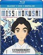 Miss Hokusai (2015) (Blu-ray + DVD + Digital HD) (US Version)