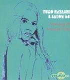 Yuzo Hayashi & Salon '68 - Memory Of Monica Vitti (Korea Version)