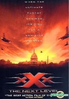 XXX: The Next Level (2005) (DVD) (Hong Kong Version)