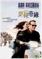 Larry Crowne (2011) (DVD) (Hong Kong Version)