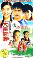 Da Sheng Hu Han Ni Hui Lai (VCD) (End) (China Version)