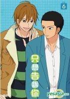 Kimi Ni Todoke (DVD) (Vol.6) (Taiwan Version)