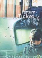 Return Ticket (DVD) (Taiwan Version)