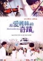 Alice in Wonder City (DVD) (End) (Taiwan Version)