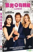 The Layover (2017) (DVD) (Taiwan Version)