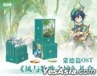 Genshin Impact: City of Winds and Idylls Soundtrack (OST) (Boxset) (3CD + Bonus CD + Gift) (China Version)