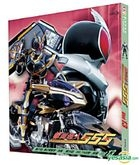 Masked Rider 555 (VCD) (Vol.13) (Hong Kong Version)