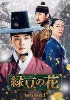 Nokdu Flower (DVD) (Box  1) (Japan Version)